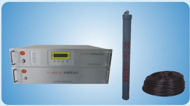 电磁扰动仪-betway必威唯一官方网站_必威体育betwayapp安卓